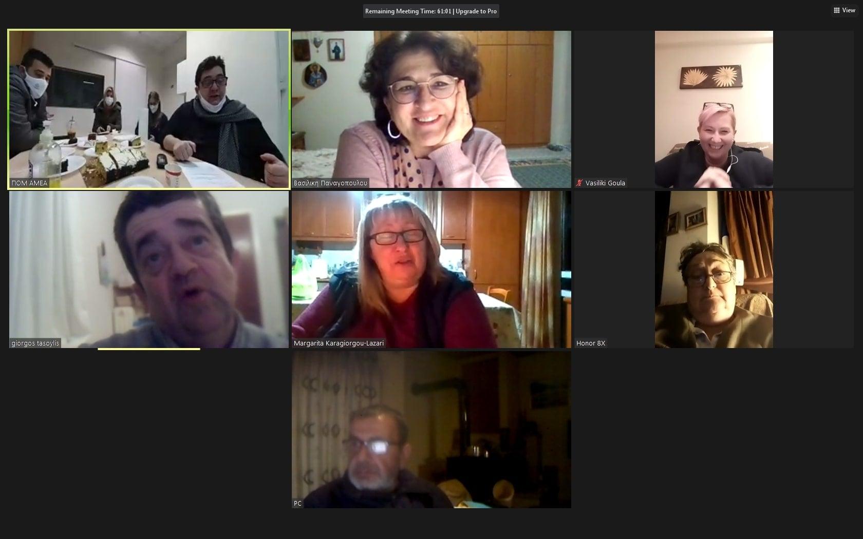 ΔΕΛΤΙΟ ΤΥΠΟΥ: Κοπή Πρωτοχρονιάτικης Βασιλόπιτας & Πρώτη Συνεδρίαση Διοικητικού Συμβουλίου για το έτος 2021