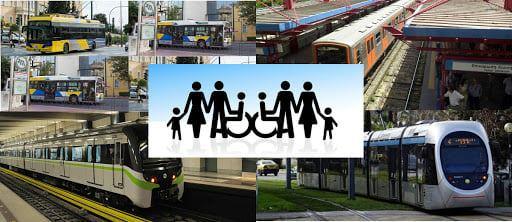 ΔΕΛΤΙΟ ΤΥΠΟΥ: Ξεκινά η χορήγηση των Δελτίων Μετακίνησης Ατόμων με Αναπηρία για το έτος 2021